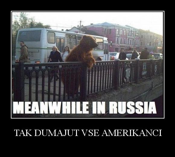 tak dumajut vse amerikanci