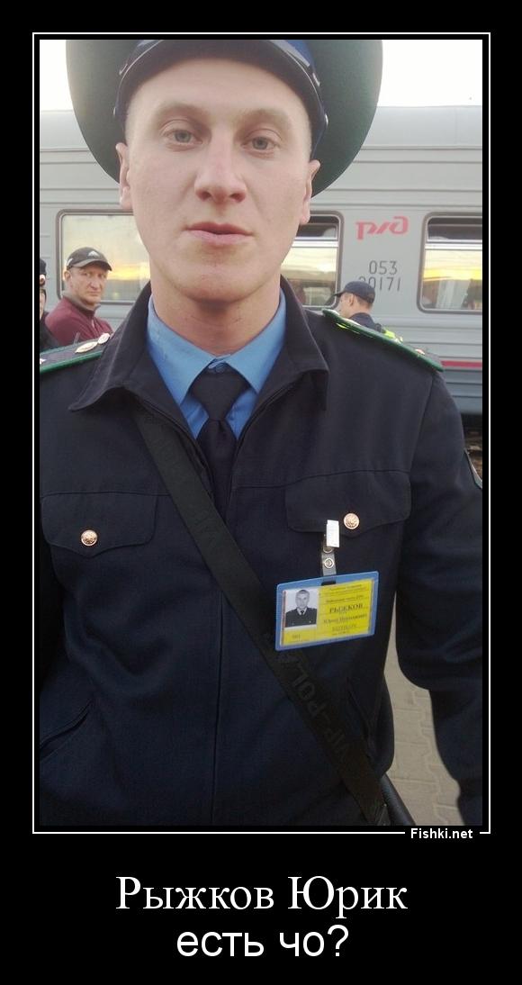 Рыжков Юрик