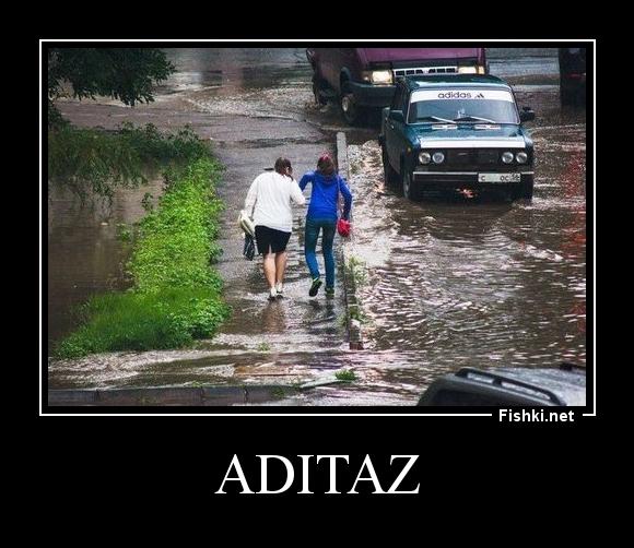 AdiTAZ