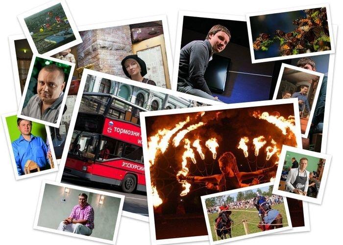 Примеры удивительного бизнеса в Украине (42 фото)