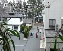 Ужасающее частное видео цунами в Японии