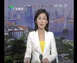 Китаянка прыгнула с крыши