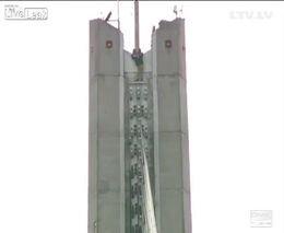 Последний прыжок с моста