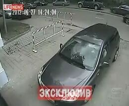 Ограбление инкассаторов