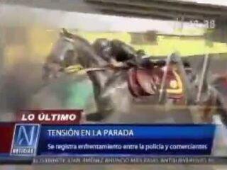 Беспорядки в Перу