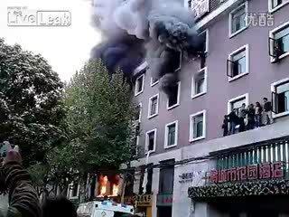 Пожар в отеле