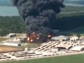 В США взорвался химический завод