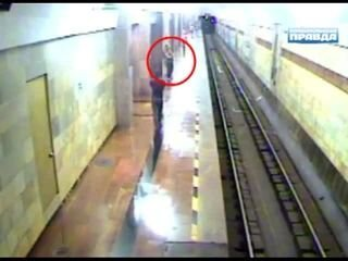 Прыгнула под поезд
