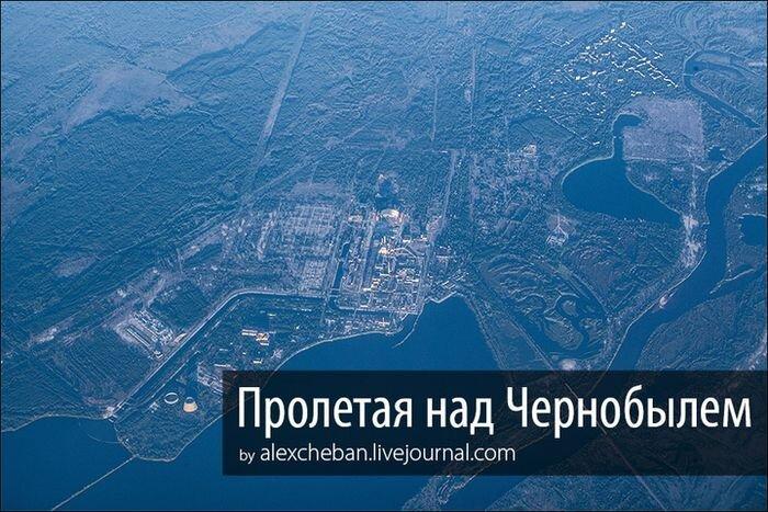 Пролетая над Чернобылем: вид сверху (30 фото)