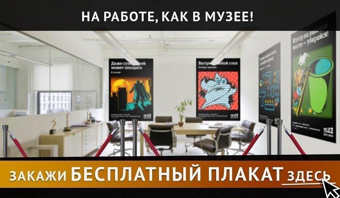 Офисные войны за 23 августа 2013