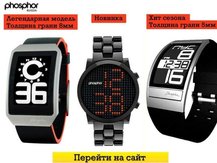 Стильные часы: на электронных чернилах, с кристаллами. (25 моделей, много фото, видео краш-тестов)