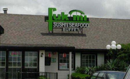 Worst named Asian Cuisine Restaurants от Veggie за 01 oct 2012