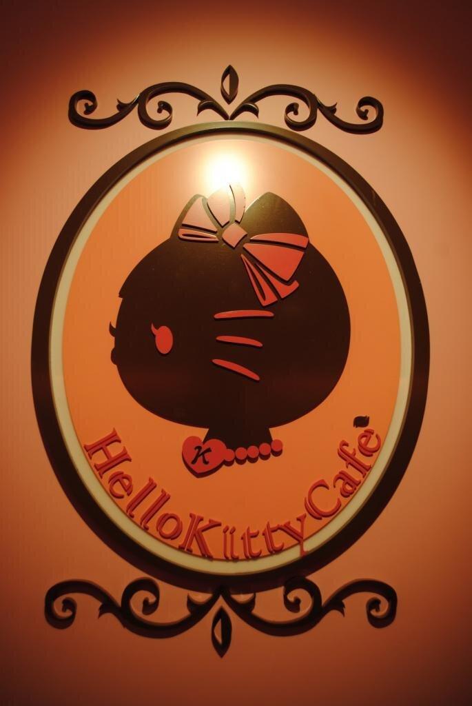 Hello Kitty Coffee shops.