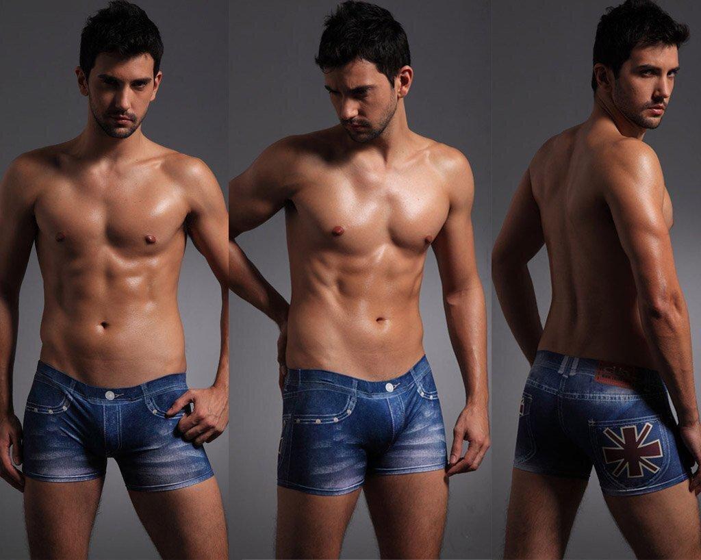 Cutoff Jeans or Underwear?