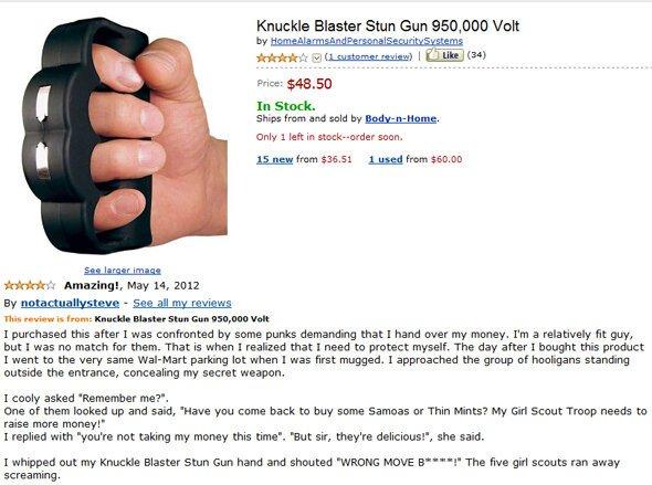 Funny Amazon Reviews.  от Veggie за 26 feb 2013