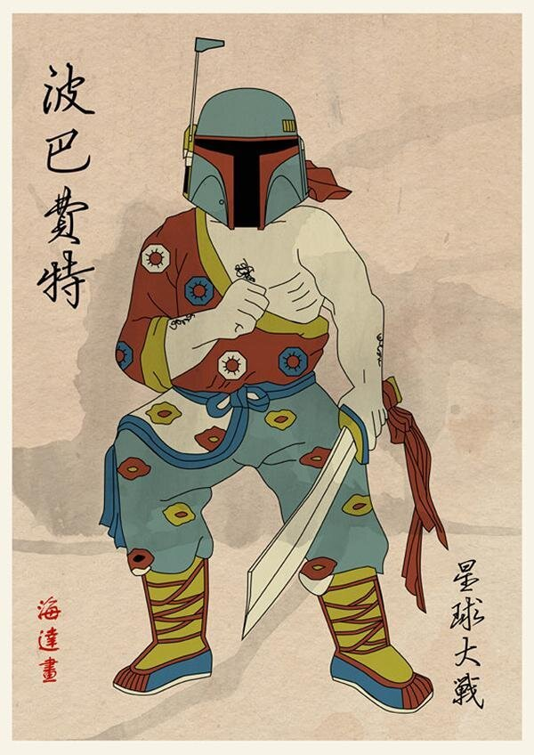 If Star Wars Characters Were a Mythical Chinese Warriors  от Marinara за 04 may 2013