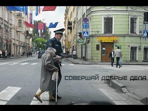 Feel-Good Russian Dash Cam Compilation