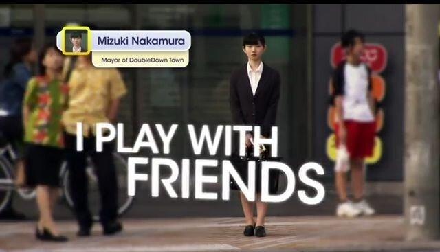 SimCity – играй с друзьями (видео)