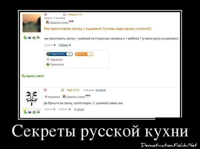 Демотиватор от zubrilov за 28 ноября 2012