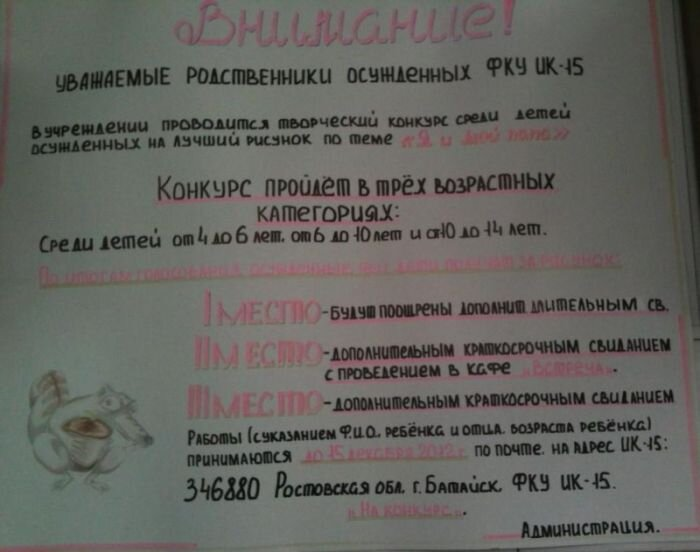 Прикольные фото от zubrilov за 28 ноября 2012