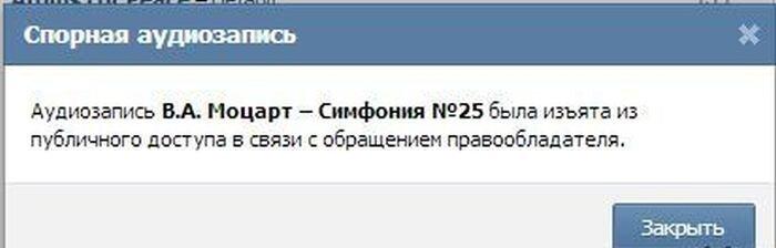 Юмор прикол от zubrilov за 28 ноября 2012