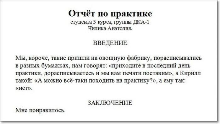 Улетное фото от zubrilov за 29 ноября 2012
