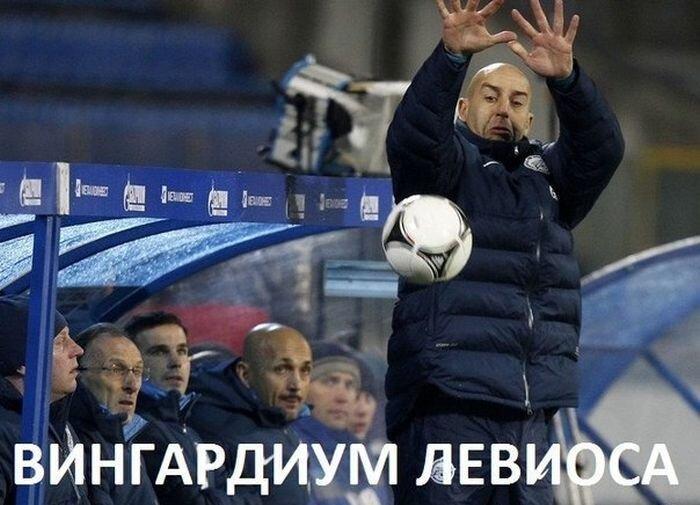 Бесплатно фото от zubrilov за 29 ноября 2012