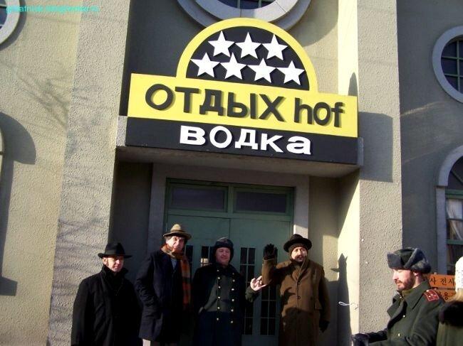 Как снимаю кино про русских в Корее (19 фото + текст)