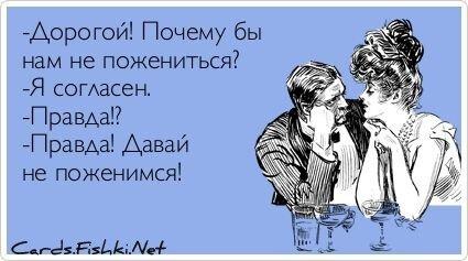 Открытка от zubrilov за 29 ноября 2012