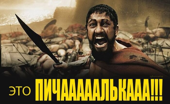 Свежий фотоприкол от zubrilov за 30 ноября 2012