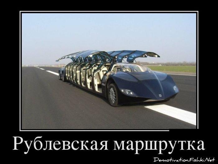 Демотиваторы, часть 313. (50 фото) от zubrilov за 30 ноября 2012