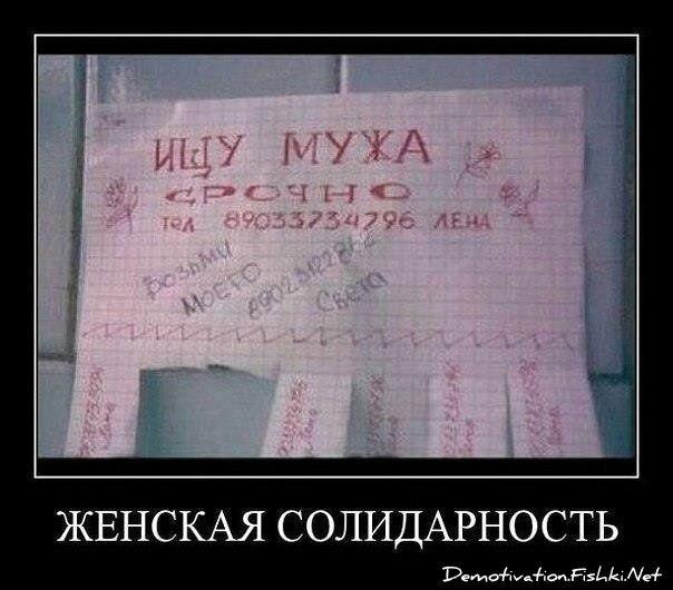 Демотиваторы, часть 314. (45 фото) от zubrilov за 03 декабря 2012