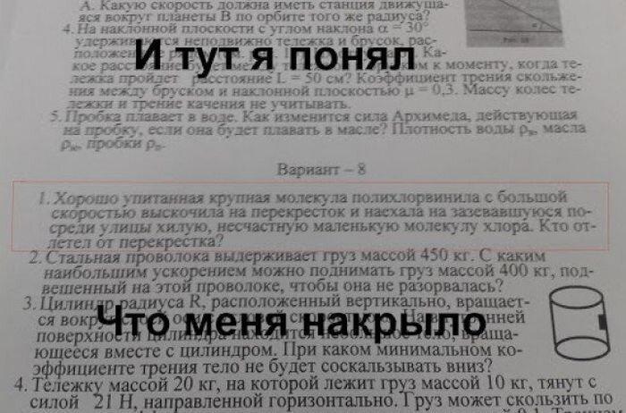 Юмор от zubrilov за 03 декабря 2012