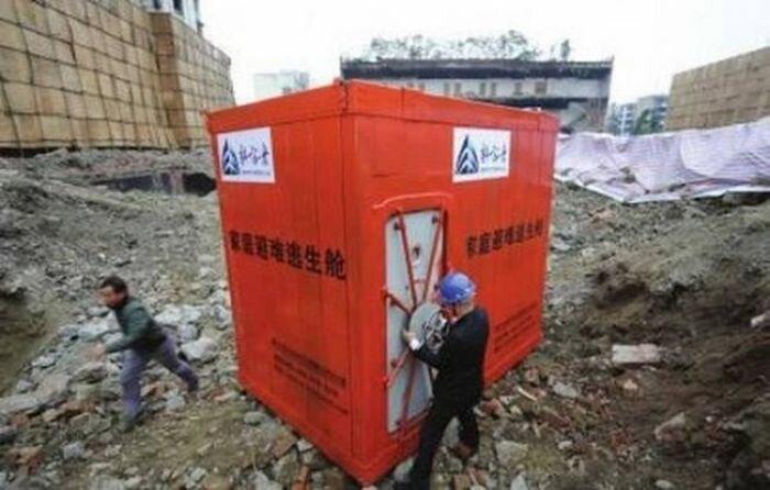 Китайцы готовятся к концу света (3 фото)
