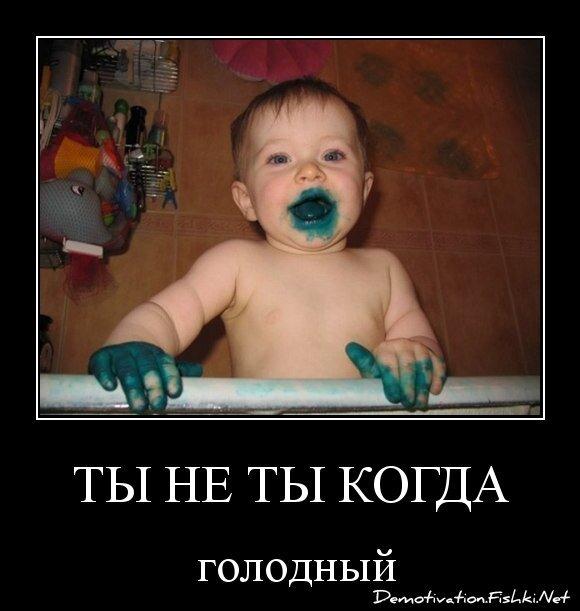 ты не ты когда от zubrilov за 04 декабря 2012