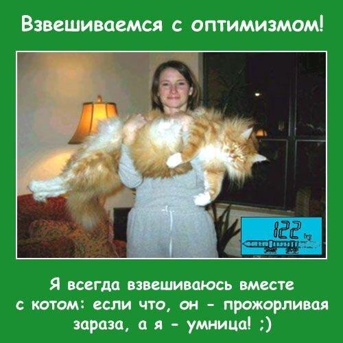 Фотоприкол от zubrilov за 05 декабря 2012