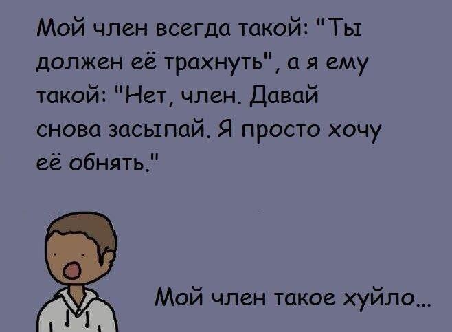 Смешные картинки от zubrilov за 05 декабря 2012