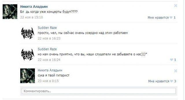 Фотожесть от zubrilov за 05 декабря 2012