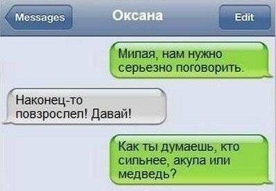 Бесплатный фотоприкол от zubrilov за 05 декабря 2012