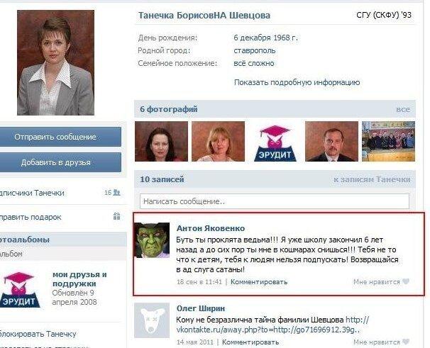Смешные рисунки от zubrilov за 06 декабря 2012