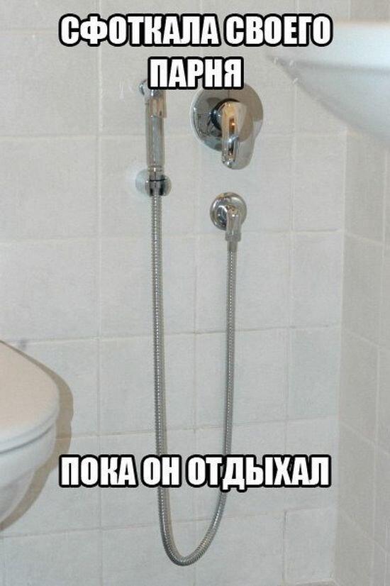Юмор прикол