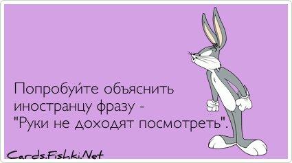 Попробуйте объяснить иностранцу фразу -  от unknown_user за 06 декабря 2012