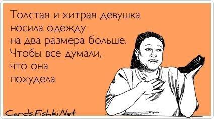 Прикольные открытки. Часть 28. (50 фото) от zubrilov за 06 декабря 2012