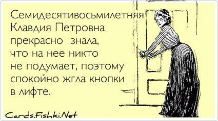 Семидесятивосьмилетняя Клавдия Петровна прекрасно ...