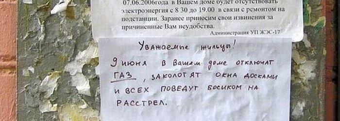 Прикол от zubrilov за 10 декабря 2012