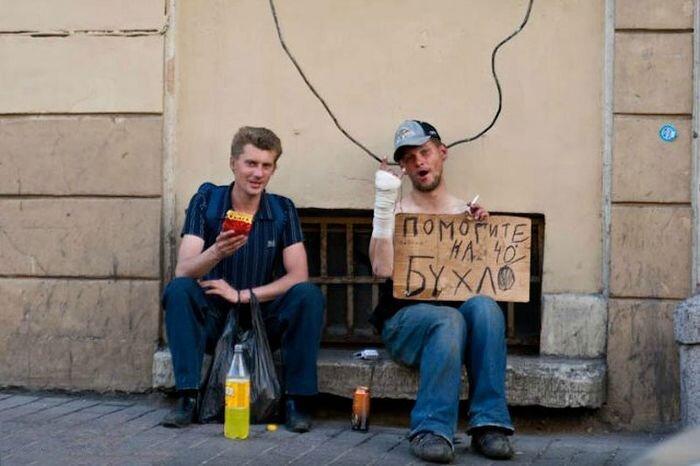 Помогите на бухло (11 фото)