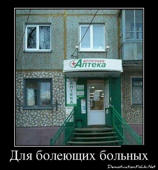 Демотиваторы, часть 318. от zubrilov за 12 декабря 2012