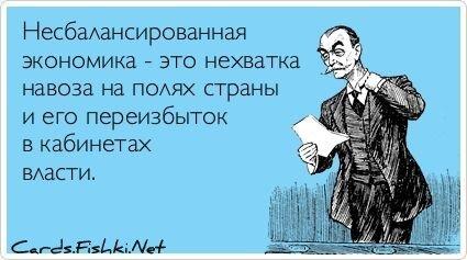 Прикольные открытки. Часть 29. от zubrilov за 13 декабря 2012