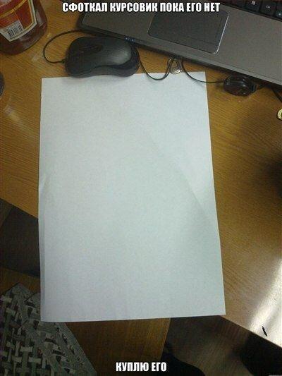 Смешные рисунки от zubrilov за 13 декабря 2012