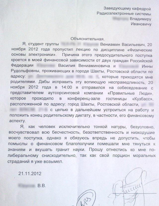 Яркие фото от zubrilov за 13 декабря 2012